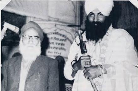 The Siri Singh Sahib
