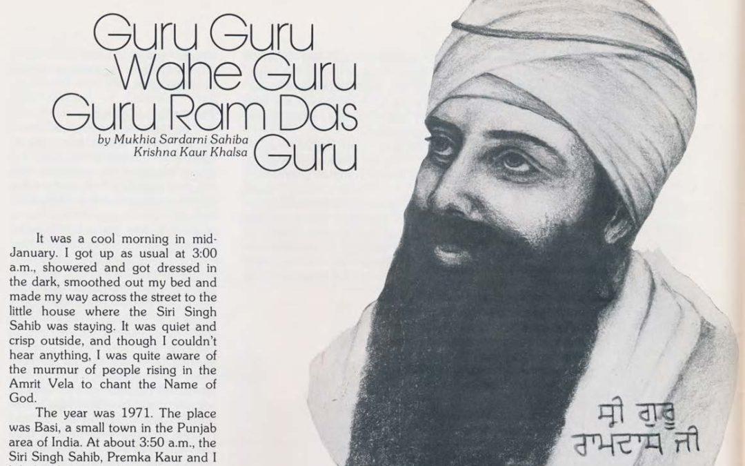 Guru Guru Wahe Guru, Guru Ram Das Guru