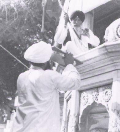 Bhai Sahib