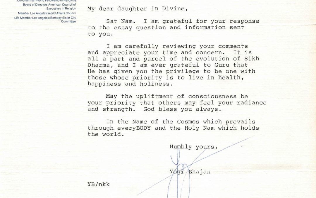 Letter from Yogi Bhajan – February 20, 1984