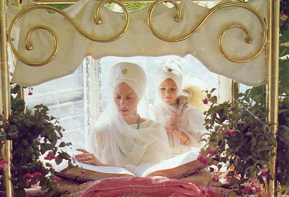 Sikh Concept of Guru