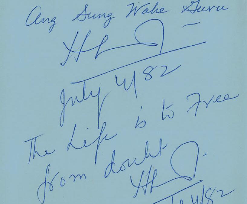 Wedding Card from Yogi Bhajan on July 4, 1982