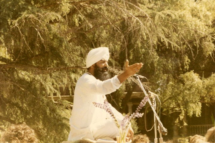 Yogi Bhajan Quotes on Teaching #1