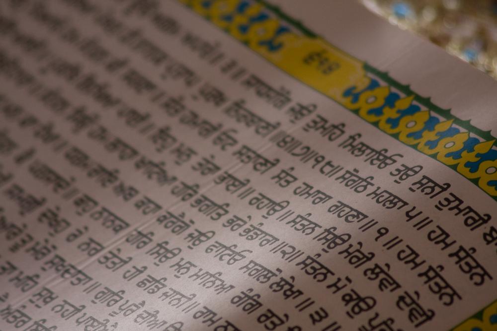 The Power and Blessings of Siri Guru Granth Sahib – Part 1