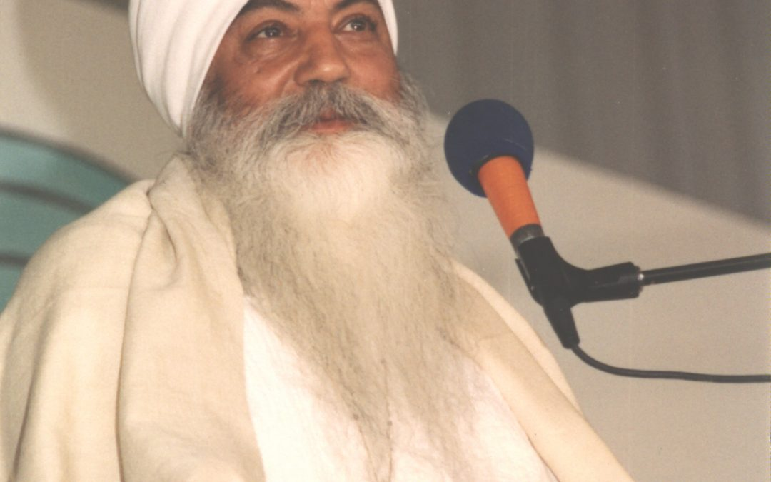 Yogi Bhajan Lecture: Paying Attention to Reach the Heart of Everyone